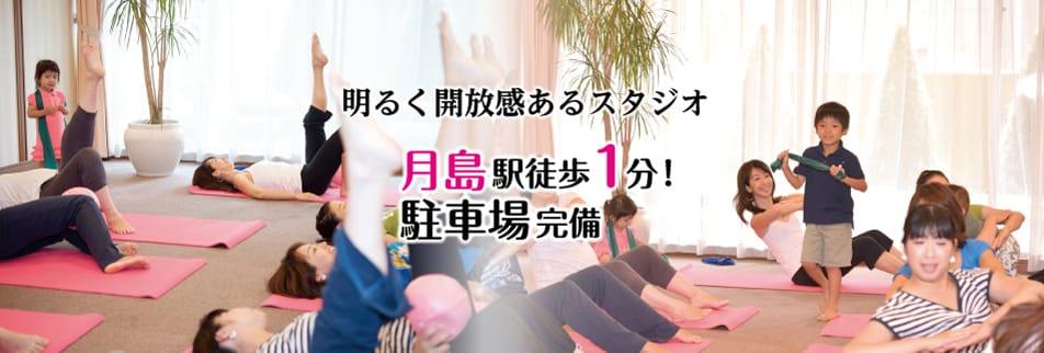 ピラティス&ファスティングで美ボディをつくる LUNA STUDIO〜ルナスタジオ 東京月島 勝どき 銀座 豊洲 美ボディデザイナー山口ちなつ